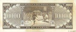 10000 Guaranies PARAGUAY  1982 P.209 TTB