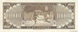 10000 Guaranies PARAGUAY  1982 P.209 SUP