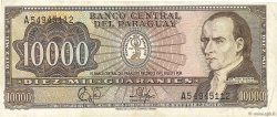 10000 Guaranies PARAGUAY  1982 P.209 TB