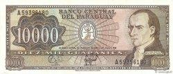 10000 Guaranies PARAGUAY  1982 P.209 SPL