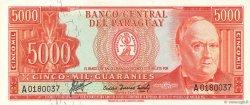 5000 Guaranies PARAGUAY  1963 P.202a NEUF