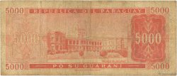 5000 Guaranies PARAGUAY  1982 P.208 TB