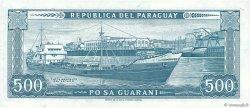 500 Guaranies PARAGUAY  1982 P.206 NEUF