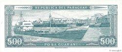 500 Guaranies PARAGUAY  1995 P.212 NEUF
