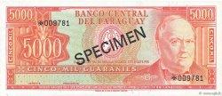 5000 Guaranies PARAGUAY  1979 P.CS1 NEUF