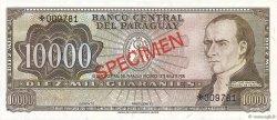 10000 Guaranies PARAGUAY  1979 P.CS1 NEUF