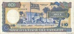 10 Pesos Uruguayos URUGUAY  1995 P.073Ba TB