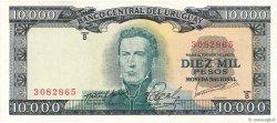 10000 Pesos URUGUAY  1967 P.051c NEUF