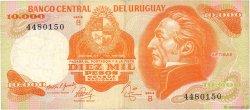 10000 Pesos URUGUAY  1974 P.053b TB