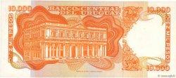 10000 Pesos URUGUAY  1974 P.053c pr.NEUF