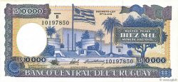 10000 Nuevos Pesos URUGUAY  1987 P.067b SPL