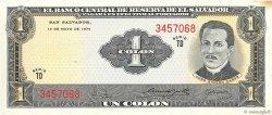 1 Colon SALVADOR  1970 P.110b SPL