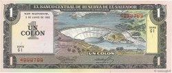 1 Colon SALVADOR  1982 P.133Aa NEUF