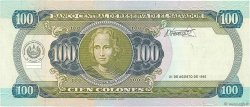 100 Colones SALVADOR  1995 P.140a SPL