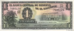 1 Colon SALVADOR  1960 P.090b pr.SPL