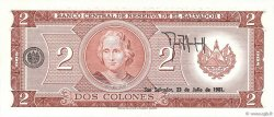 2 Colones SALVADOR  1976 P.124a SPL