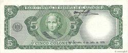 5 Colones SALVADOR  1976 P.117a TTB
