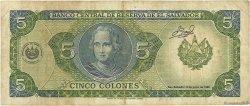 5 Colones SALVADOR  1990 P.138a TB