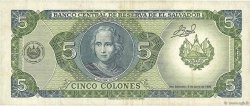 5 Colones SALVADOR  1990 P.138a TB+