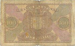 100 Pesetas ESPAGNE  1940 P.118a pr.B
