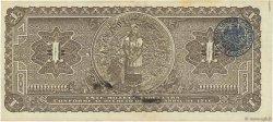 1 Peso MEXIQUE  1916 PS.0710 TTB