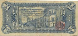 1 Peso MEXIQUE  1915 PS.0880 TB