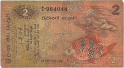 2 Rupees SRI LANKA  1979 P.083a B