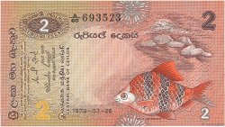 2 Rupees SRI LANKA  1979 P.083a SUP