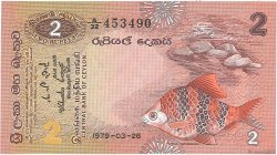 2 Rupees SRI LANKA  1979 P.083a SPL