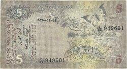 5 Rupees SRI LANKA  1979 P.084a TB