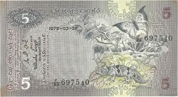 5 Rupees SRI LANKA  1979 P.084a SUP