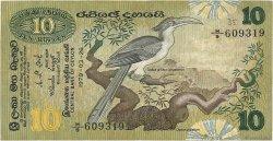 10 Rupees SRI LANKA  1979 P.085a TB