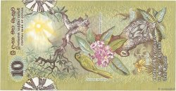 10 Rupees SRI LANKA  1979 P.085a TTB