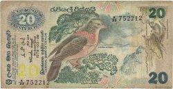 20 Rupees SRI LANKA  1979 P.086a B+