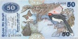 50 Rupees SRI LANKA  1979 P.087a TTB