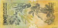 100 Rupees SRI LANKA  1979 P.088a TB+