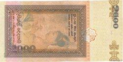 2000 Rupees SRI LANKA  2005 P.121a TTB