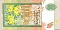 10 Rupees SRI LANKA  1992 P.102b NEUF