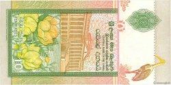 10 Rupees SRI LANKA  1991 P.102a TTB