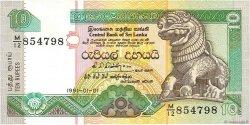 10 Rupees SRI LANKA  1991 P.102a NEUF