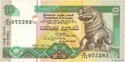 10 Rupees SRI LANKA  1994 P.102c TTB