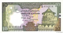 10 Rupees SRI LANKA  1982 P.092a NEUF