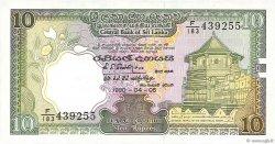 10 Rupees SRI LANKA  1990 P.096e NEUF