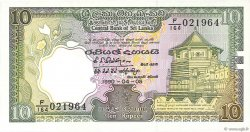 10 Rupees SRI LANKA  1990 P.096e SPL