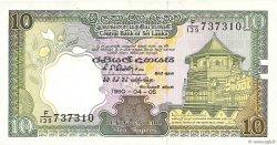 10 Rupees SRI LANKA  1990 P.096e SUP