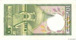 10 Rupees SRI LANKA  1990 P.096e TTB