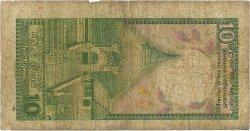 10 Rupees SRI LANKA  1989 P.096d B