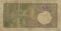10 Rupees SRI LANKA  1982 P.092a B