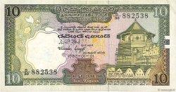 10 Rupees SRI LANKA  1982 P.092a TB