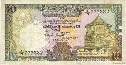 10 Rupees SRI LANKA  1985 P.092b TB